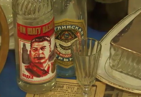 About Russian Vodka in Russian Museum