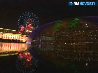 Spectacular fireworks to mark Chinese 60th anniversary