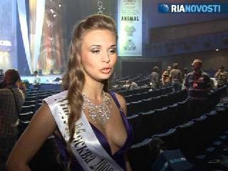 Miss Moscow beauty pageant crowns winner