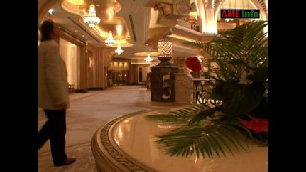 Emirates Palace million dollar package