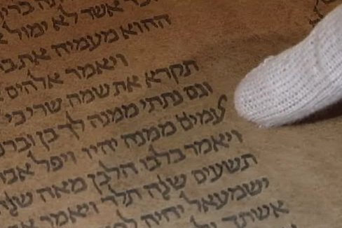 The Oldest Torah Found in Italy